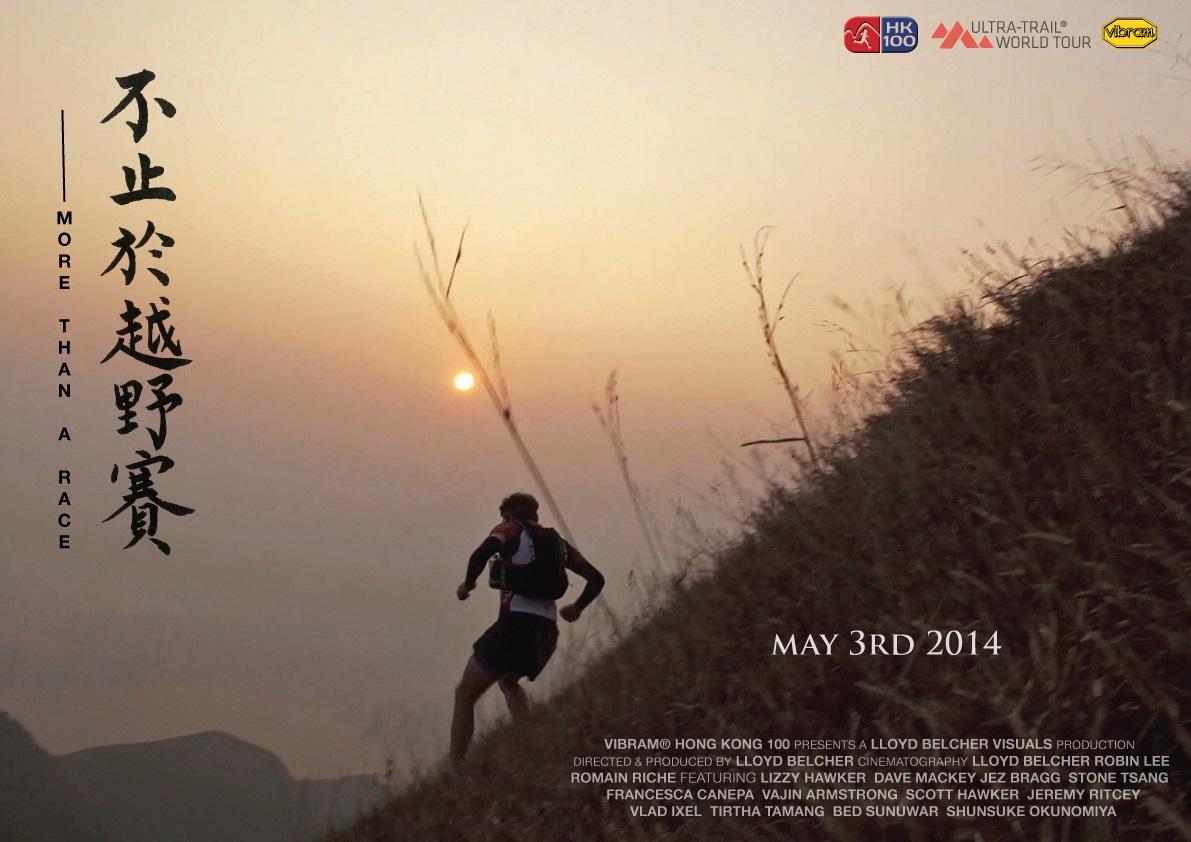 MTAR-Hong-Kong-Release-Promo-Poster