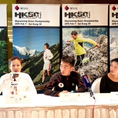 Asian Skyrunning Championships Preview