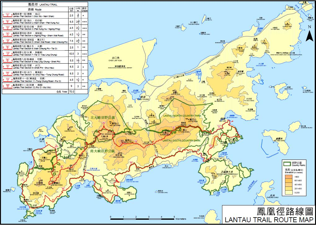 hk-4in4-01-lantau-trail-map-stage-1