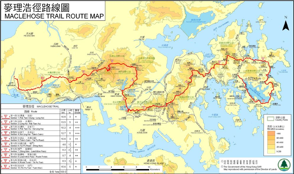 hk-4in4-04-maclehose-trail-map-stage-4